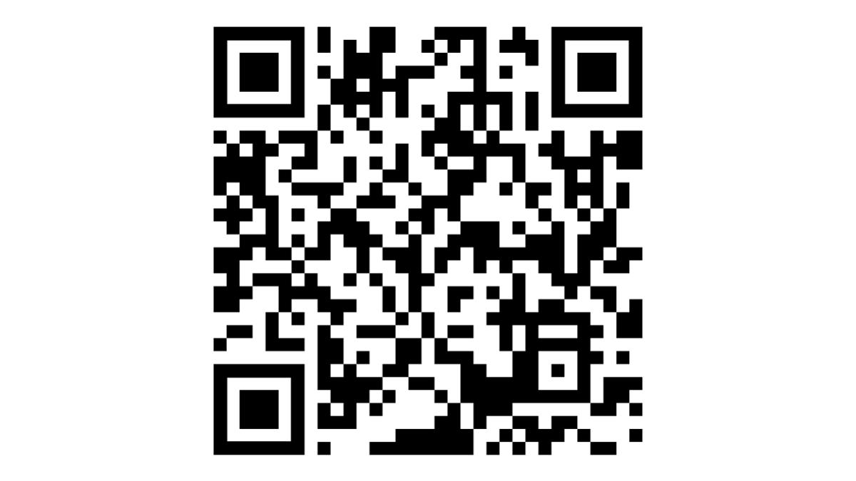 QR-Code Anuga App