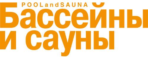 Logo POOLandSAUNA