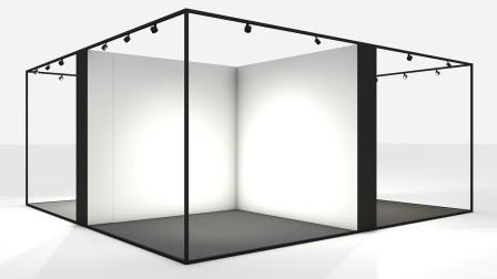 Erfolgreicher Start im Interior Design